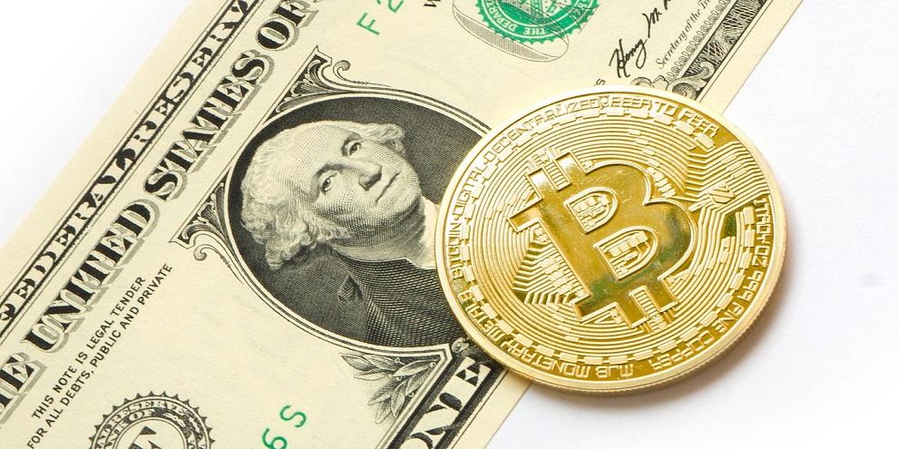 quantidade de dinheiro gasto para fazer bitcoin