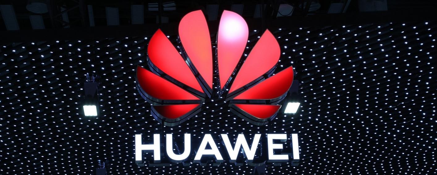 Huawei espera terminar 2019 com 260 milhões de smartphones vendidos
