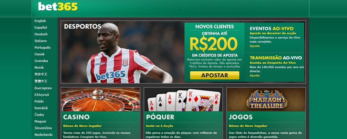 bet365 - Imagem 1 do software