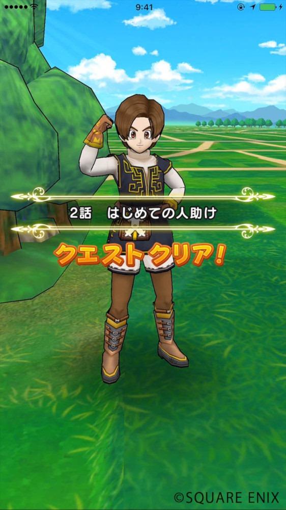 Square Enix divulga detalhes de jogabilidade de Dragon Quest Walk