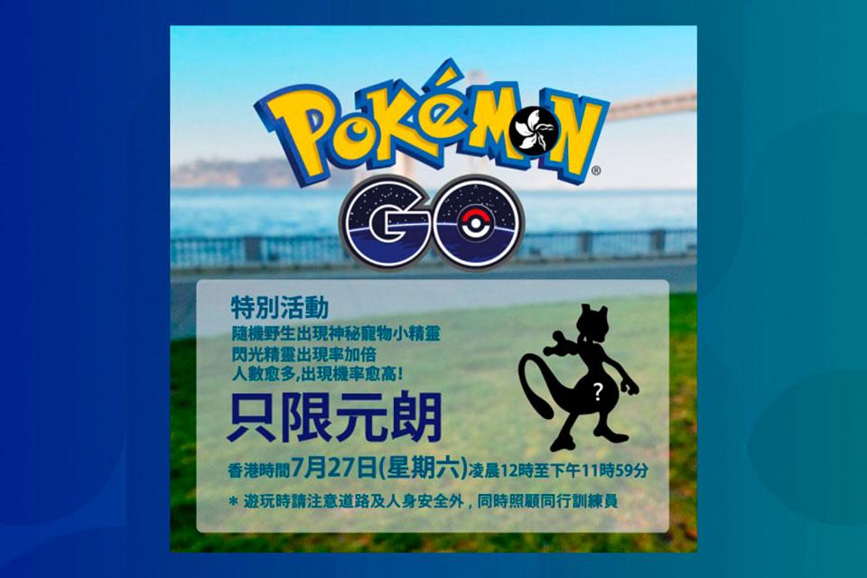 Uber, Pokemón Go e Tinder viram ferramentas para manifestantes em Hong Kong