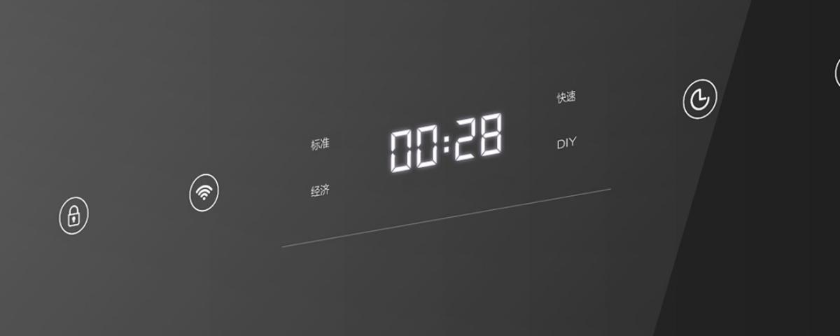 Imagem de: Xiaomi anuncia sua lava-louças inteligente Viomi versão 2019