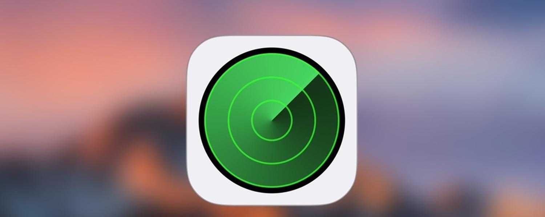 Imagem de: Find My (Stuff): vazam imagens do 'rastreador secreto' da Apple