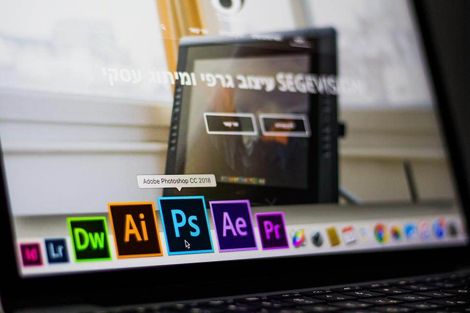 Photoshop: aprenda como fazer texto preenchido por imagem