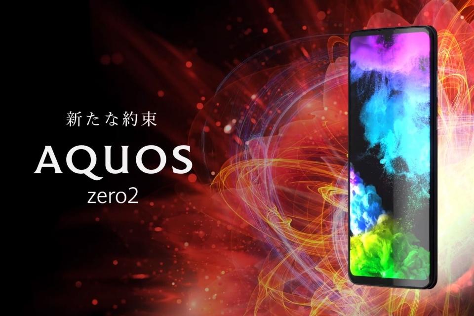 Sharp Aquos Zero 2: primeiro celular com tela de 240 Hz do mundo
