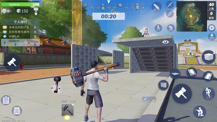 Buildtopia - Imagem 2 do software