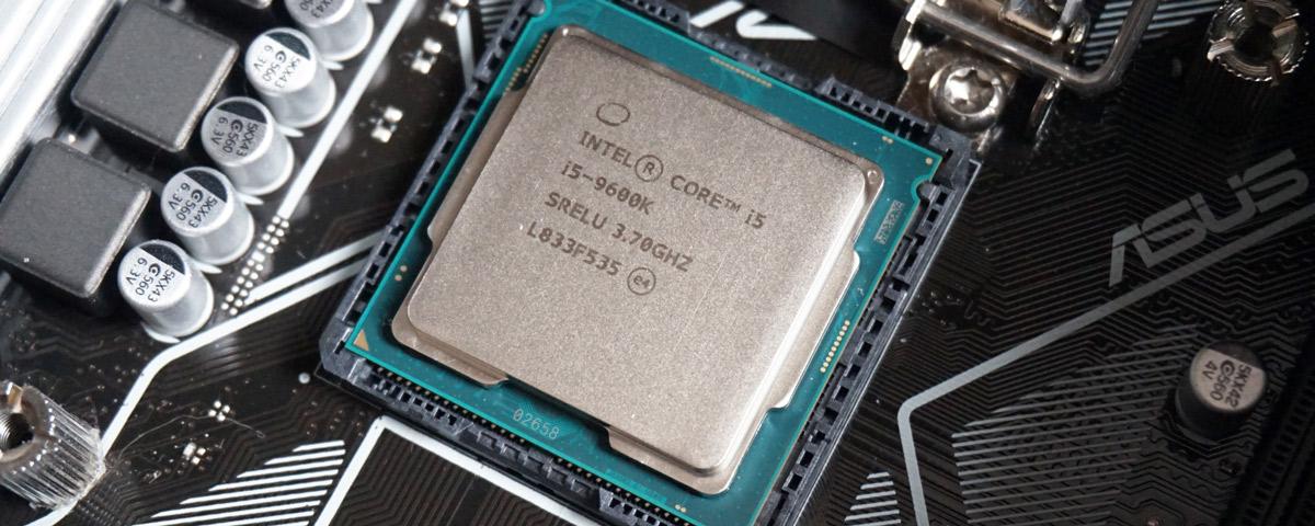 Imagem de: Samsung vai fabricar chips de PC da Intel, aponta mídia coreana