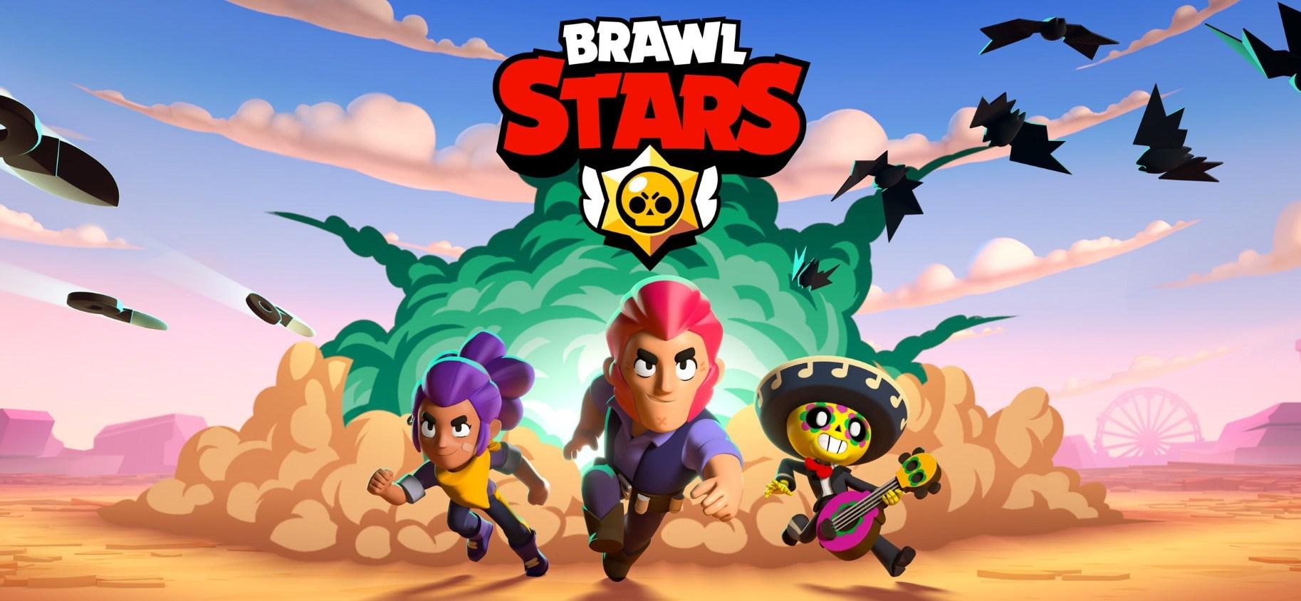 Brawl Stars para PC - Imagem 1 do software