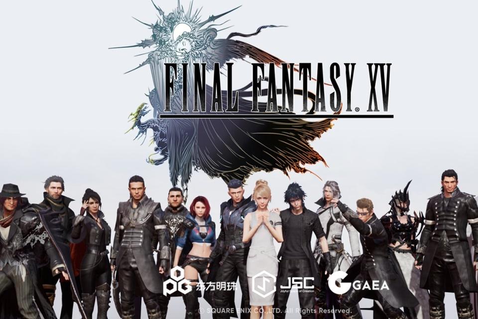 Mundo de Final Fantasy XV será usado em novo MMORPG mobile