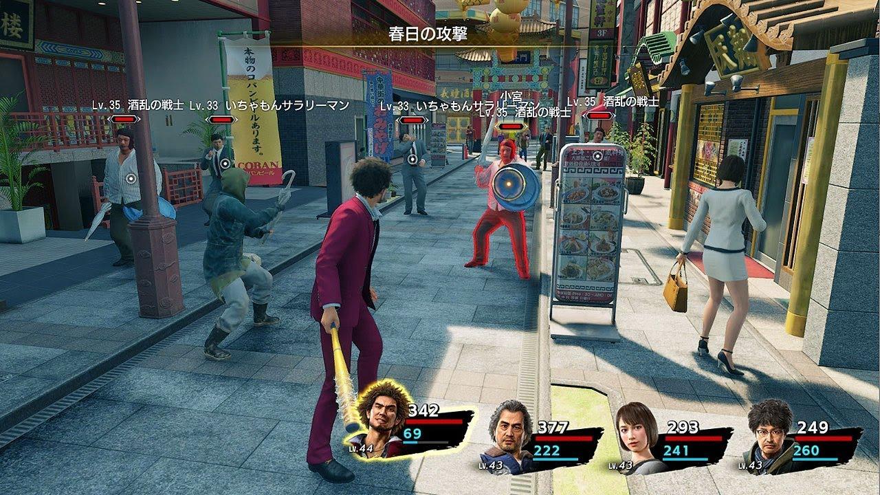 Yakuza: Like a Dragon não teria combate por turno até piada de 1º de abril  | Voxel
