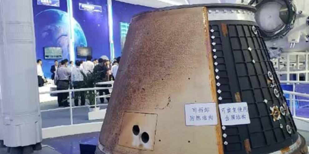 Nova cápsula espacial chinesa sendo desenvolvida para futuras missões. (Fonte: China Manned Space Agency/Reprodução)