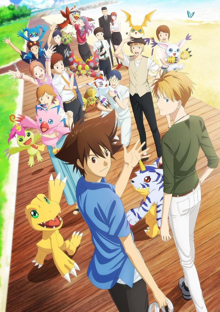 Digimon Adventure: Last Evolution Kizuna recebe trailer final