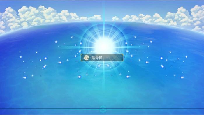 Pokémon Remake - Imagem 1 do software