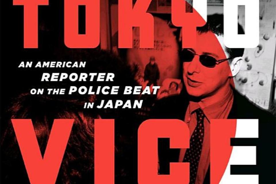 Tokyo Vice: nova série da HBO Max terá Odessa Young e Ella Rumpf