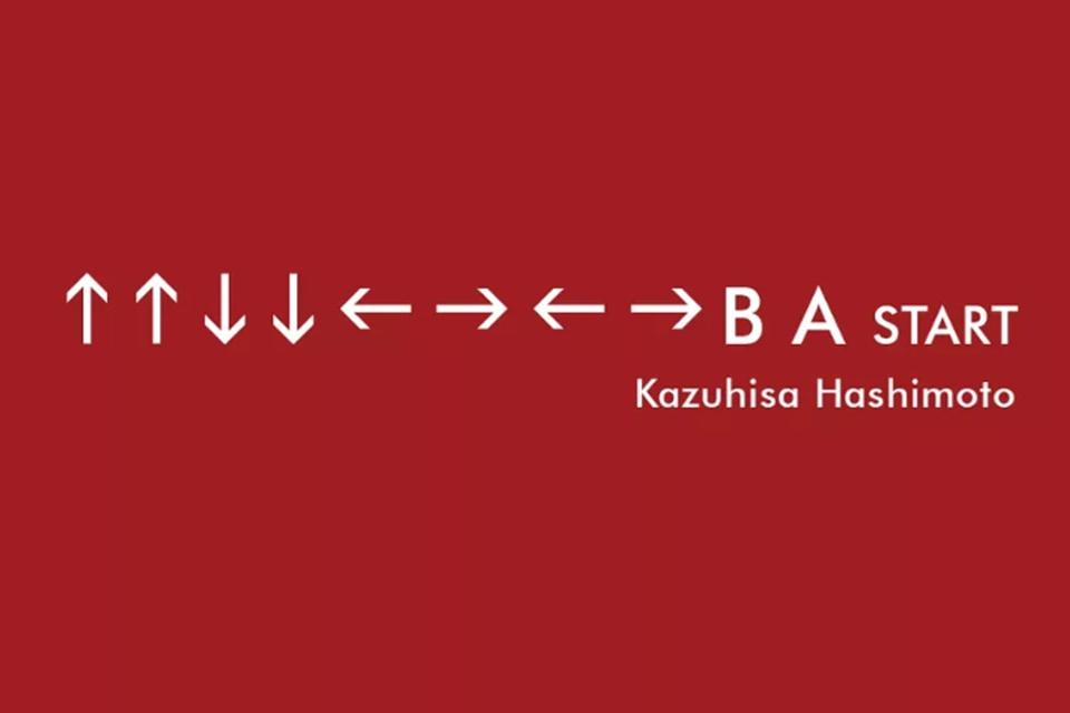 Criador do famoso código da Konami morre aos 61 anos