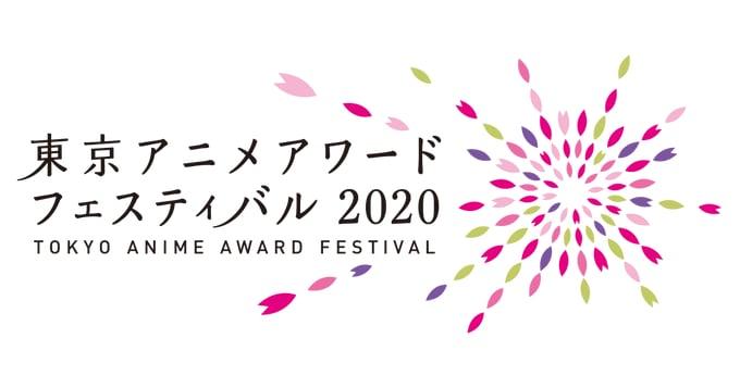 Coronavírus: Tokyo Anime Award Festival 2020 cancelado