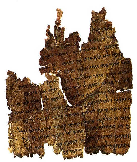 Pergaminhos foram expostos como atração principal no museu