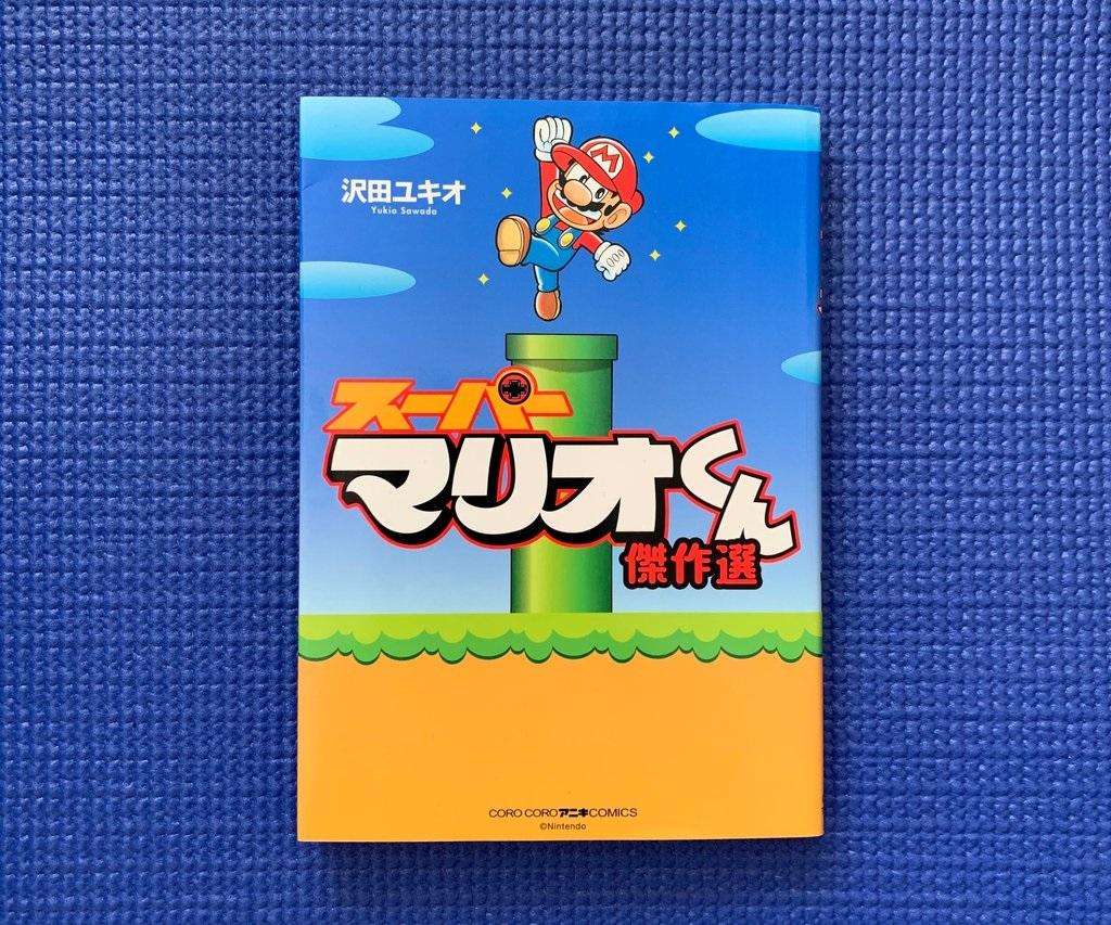 Capa da edição de Super Mario Bros. Manga Mania que vai ser publicada pela Viz Media.