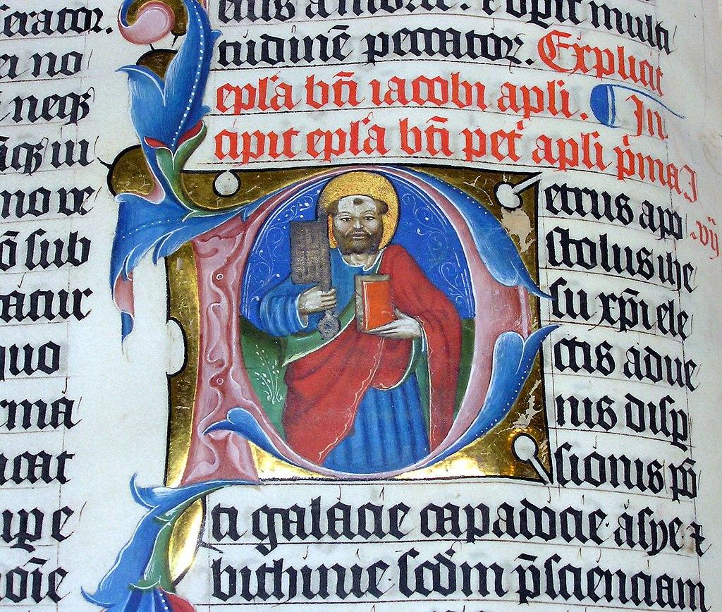 A letra P, iluminada em uma Bíblia antiga. (Fonte: Wikimedia Commons/Reprodução)