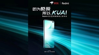 O chip será lançado com o Redmi K30 Speed Edition