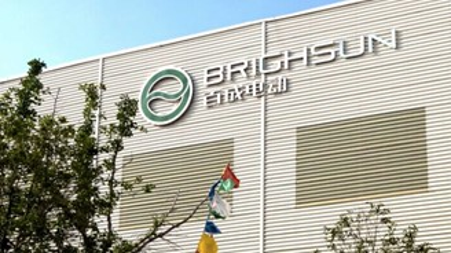 Brighsun New Energy, empresa responsável pelas pesquisas.