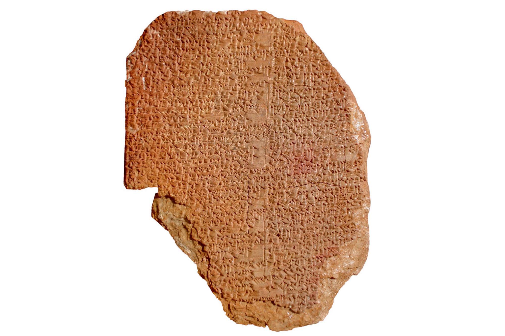 (Fonte: Museu da Bíblia/Reprodução)