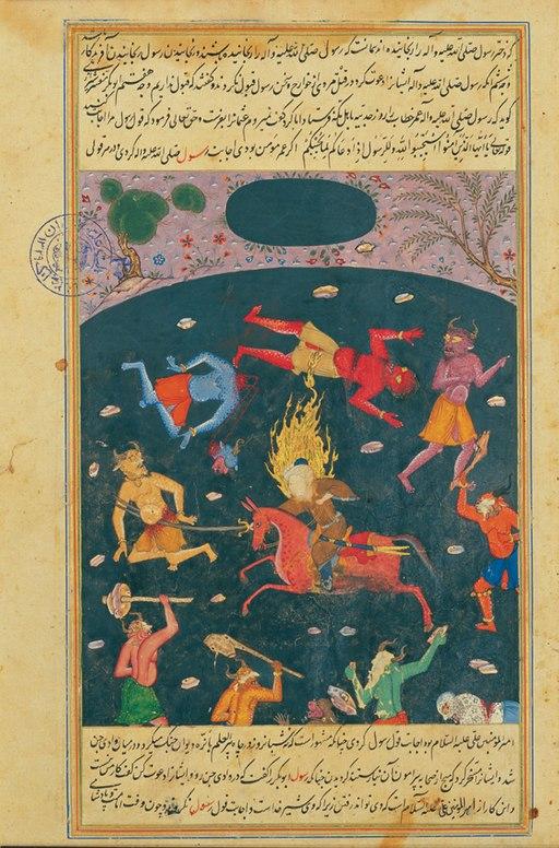 Gravura do século XVI mostrando uma batalha contra os jinn. (Fonte: Wikimedia Commons)