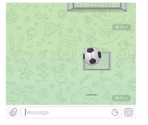 Mande uma bola de futebol para os amigos e ative a animação.