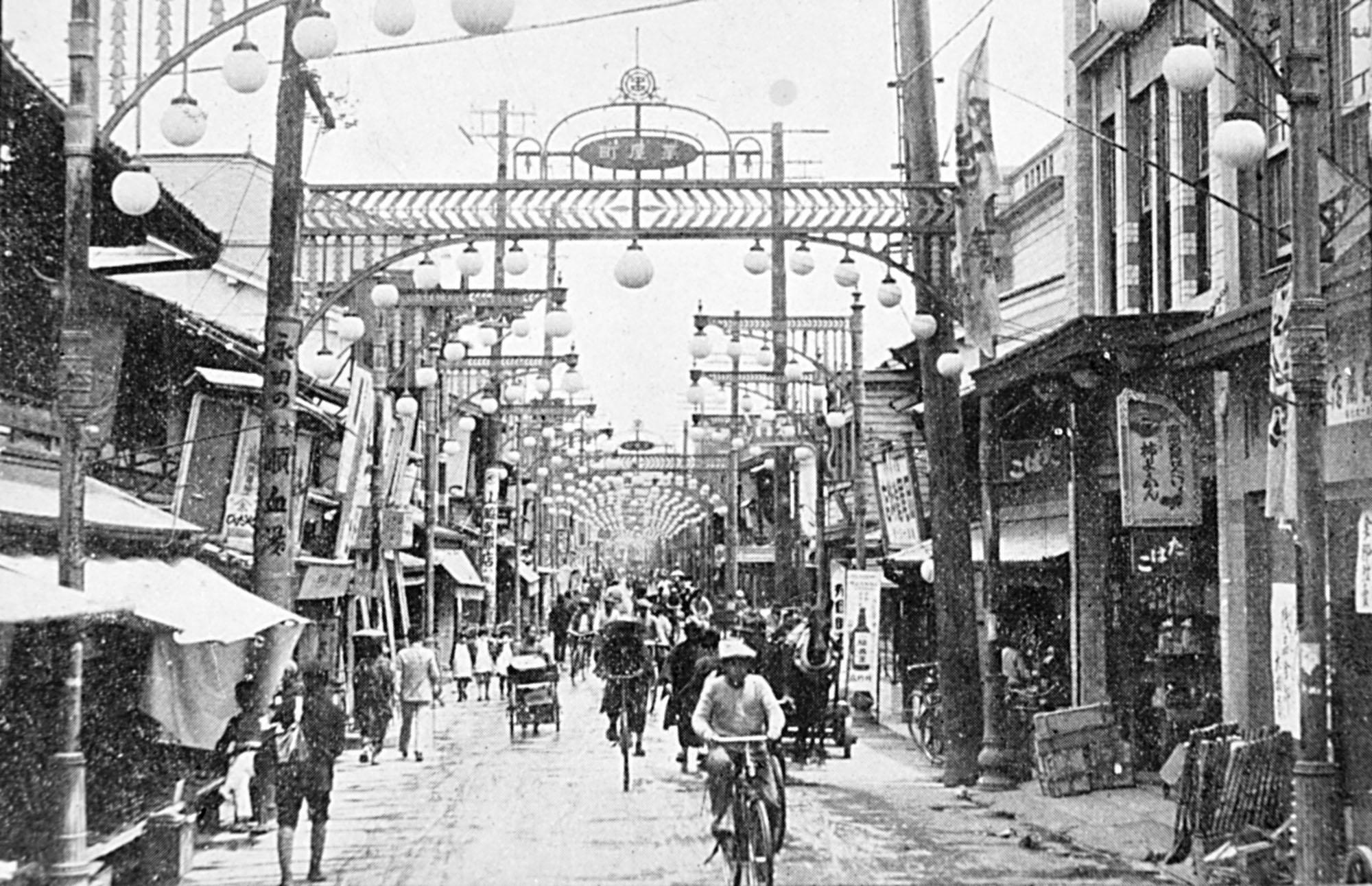 Hiroshima antes da bomba (Fonte: U. S. National Archives/Reprodução)