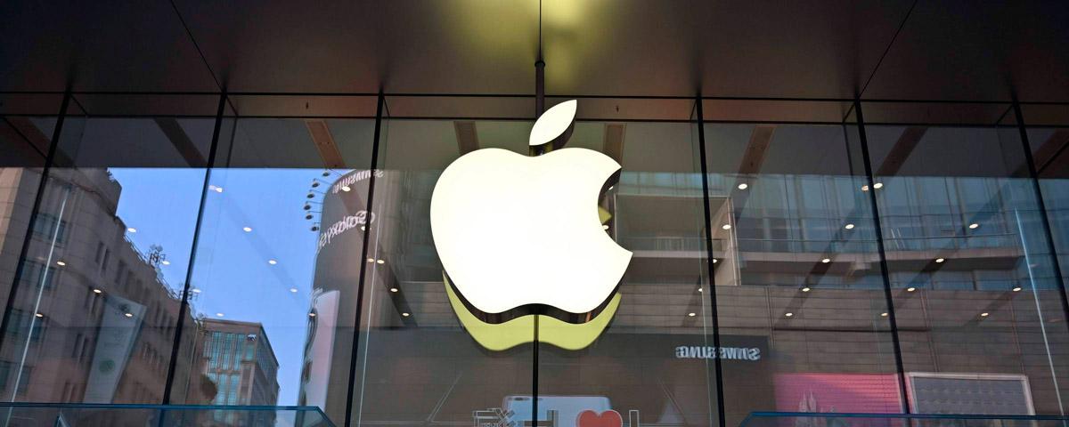Apple diz que não está interessada em comprar TikTok