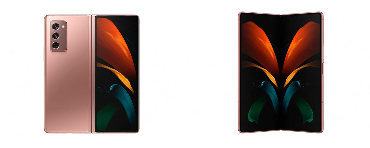 Galaxy Z Fold 2 conta com proteção impermeável anti erosão - TecMundo