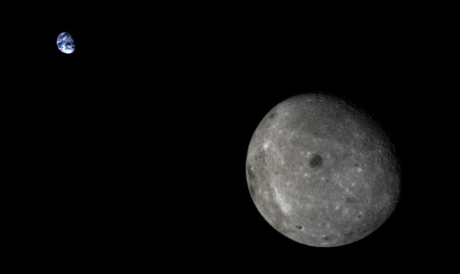(Fonte: Administração Espacial Nacional da China)