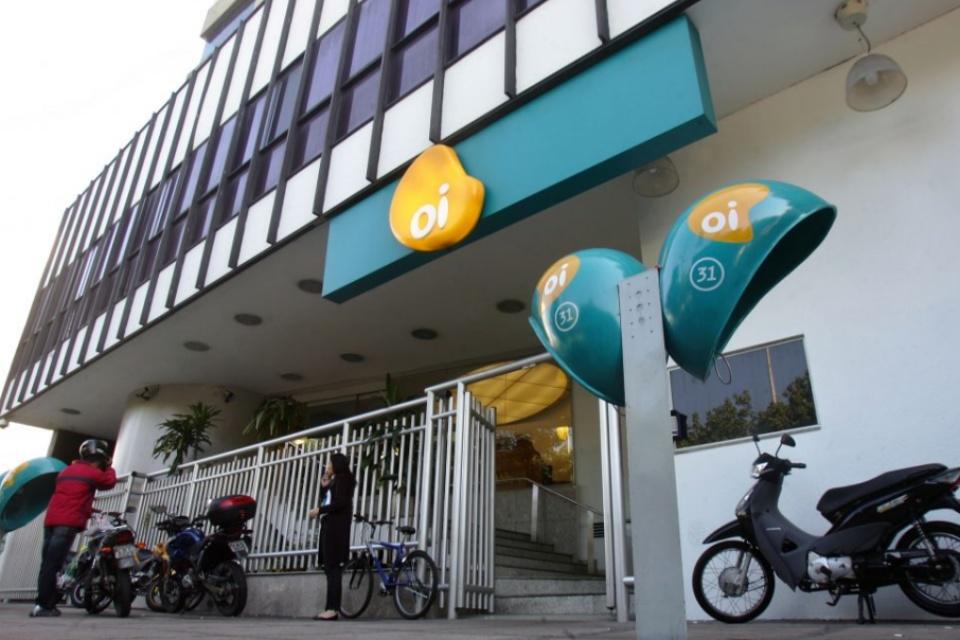 Santander e China Bank se manifestam contra aditamento da Oi