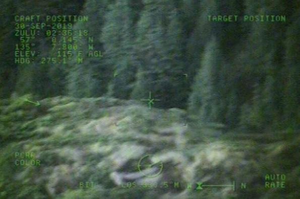 Detecção de OVNIs liberadas pelo Pentágono