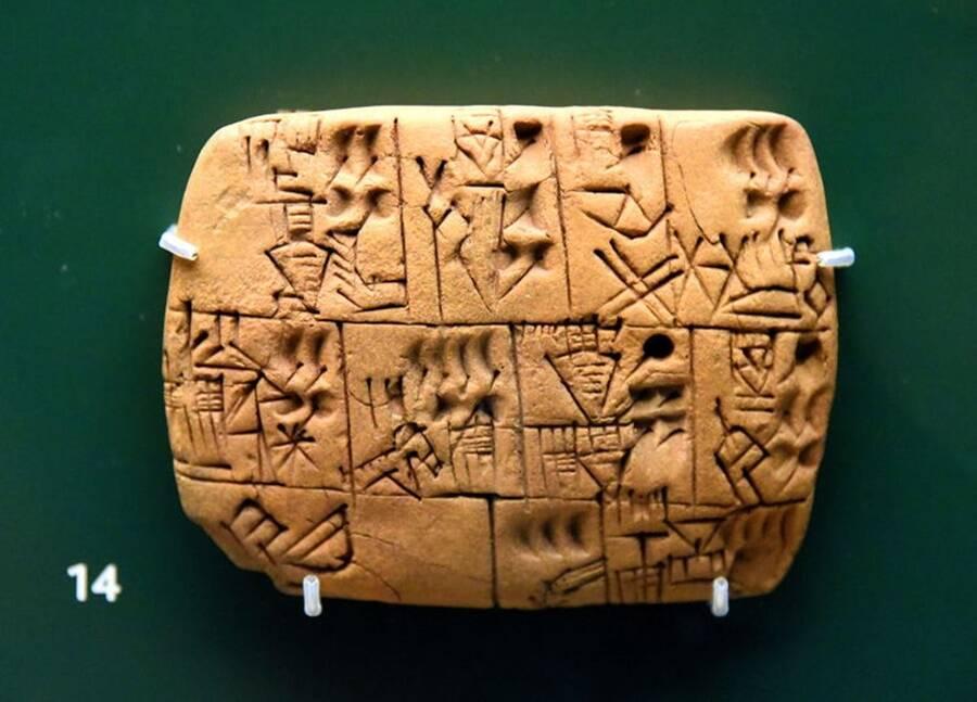 Outro artefato da Mesopotâmia que menciona cerveja. (Fonte: British Museum)