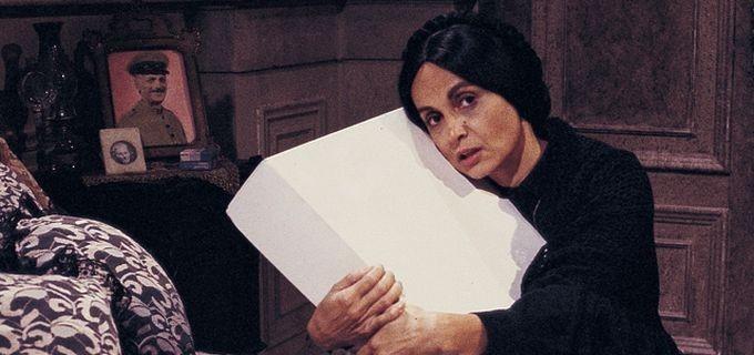 O conteúdo da caixa da Perpétua era outro mistério da novela