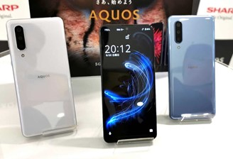 Sharp Aquos Zero 5G Basic.