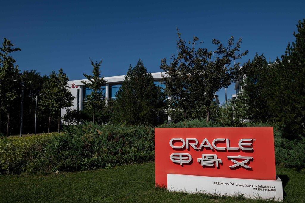 Oracle, Walmart e ByteDance negociam a constituição de uma empresa com sede nos Estados Unidos (Fonte: Nicolas Asfouri/France-Presse/Getty Images/Reprodução)