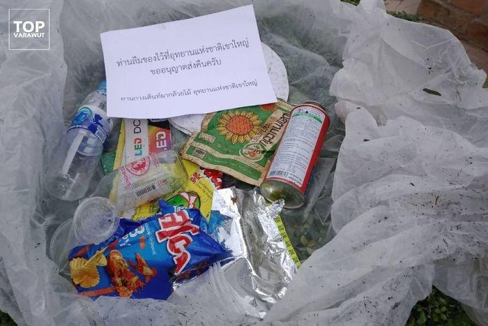 ...e na verdade é seu lixo que voltou pelo correio! (Fonte: Bored Panda/Reprodução)
