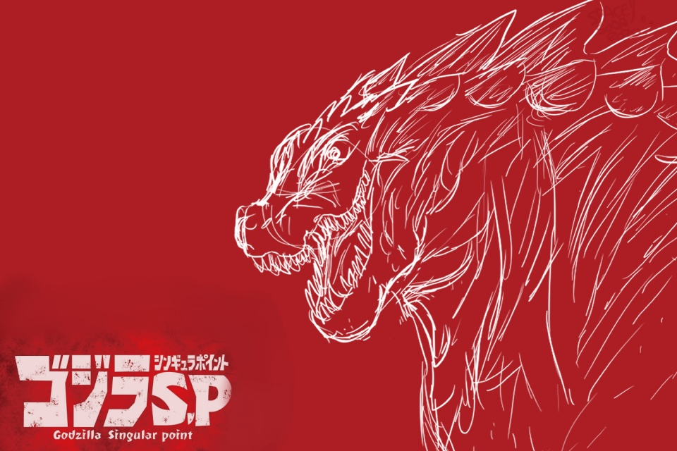 Netflix anuncia animação Godzilla: Singular Point para 2021   Minha Série