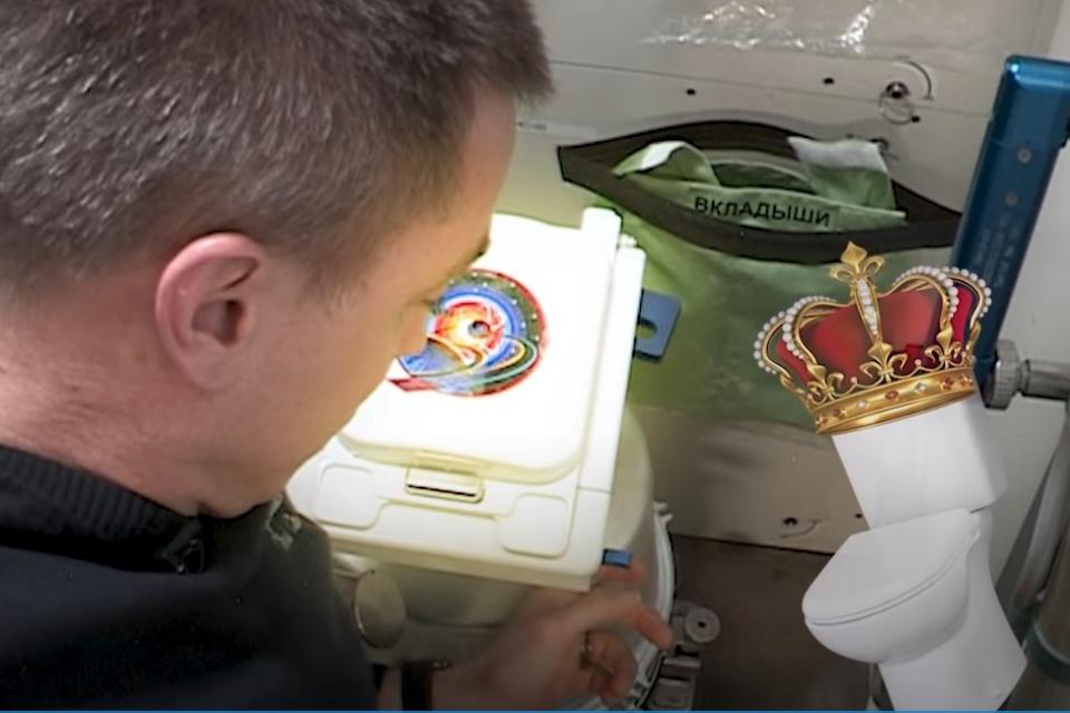 Como é utilizar o banheiro no espaço? Astronauta responde