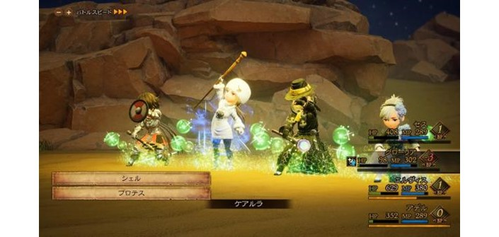 Bravely Default II has new details and images released