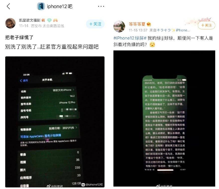 Usuários enviaram fotos de seus iPhones 12 com luz esverdeada na penumbra (Fonte: GizChina/Reprodução)