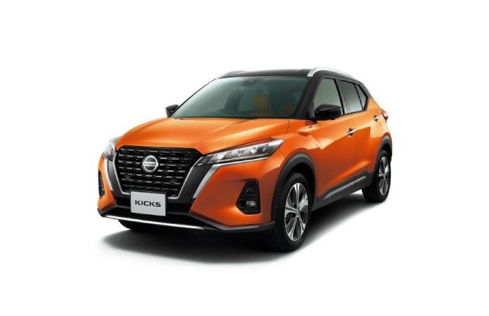 Nissan Kicks e-Power.