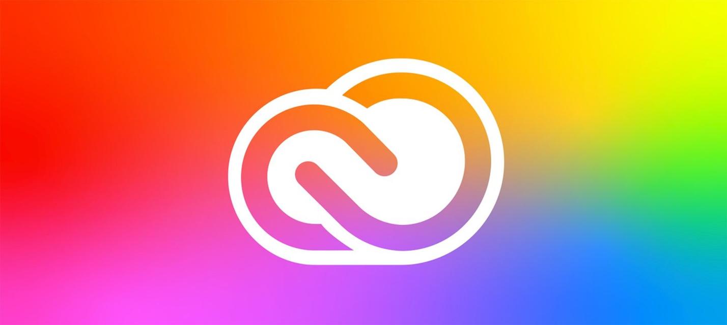 Veja ofertas do pacote Adobe com até 70% de desconto