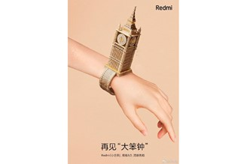 Teaser que confirma o lançamento de um novo smartwatch da Redmi