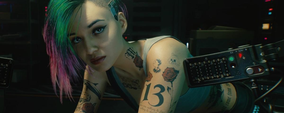 Cyberpunk 2077: