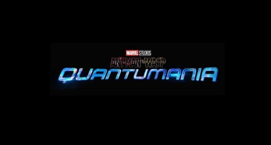 Quantumania.