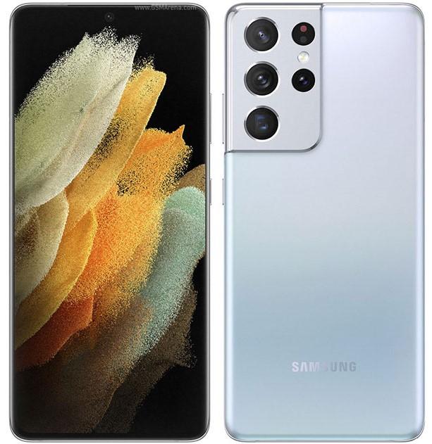 Image: Samsung Galaxy S21 Ultra