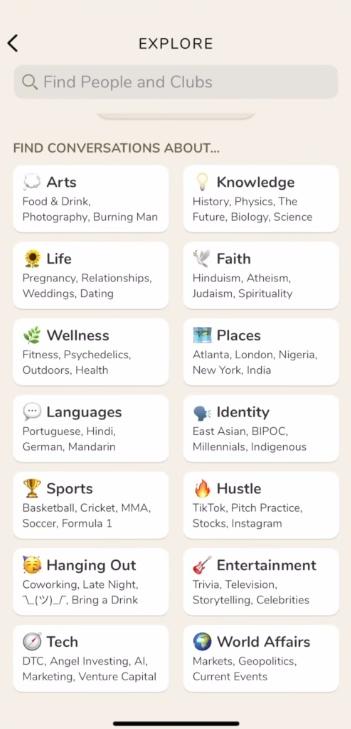 tela inicial para escolha de interesses do usuário